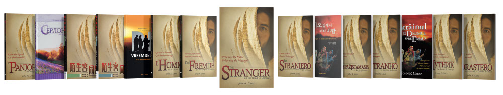 The Stranger on the Road to Emmaus | GoodSeed